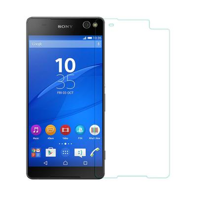 Nillkin Anti Explosion (H) Tempered Glass Screen Protector for Sony Xperia C5 Ultra