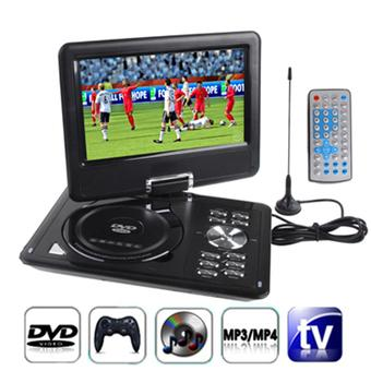 SUNSKY 9.5 inch TFT LCD Screen Digital Multimedia Portable DVD with Card Reader & USB Port, Support TV (PAL / NTSC / SECAM) & Game Function, 180 Degree Rotation, Support SD / MS / MMC Card (Intl)