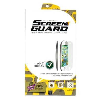 Screen Protector Anti Break for Samsung Galaxy Grand Prime G530 - Clear