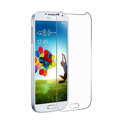 iBuy Tempered Glass Screen Protector for Samsung S4 i9500 [0.26 mm]